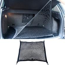 FLYJ Auto Kofferbak Seat Elastische String Net Mesh Kofferbak Opbergtas Cargo Organizer Opbergtas Pocket Kooi Auto accessoires
