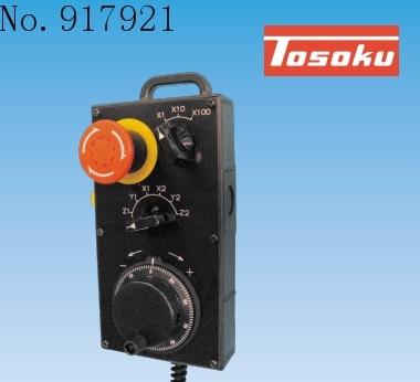 [ZOB] interruptor de banda de interruptores rotativos de la serie HS del volante de pulso electrónico de TOSOKU de la inspección del este de Japón
