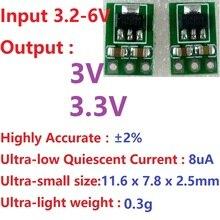 Понижающий преобразователь напряжения с 3,3-6 в на 3 в 3,3 В, понижающий источник питания, модуль LDO, регулятор напряжения