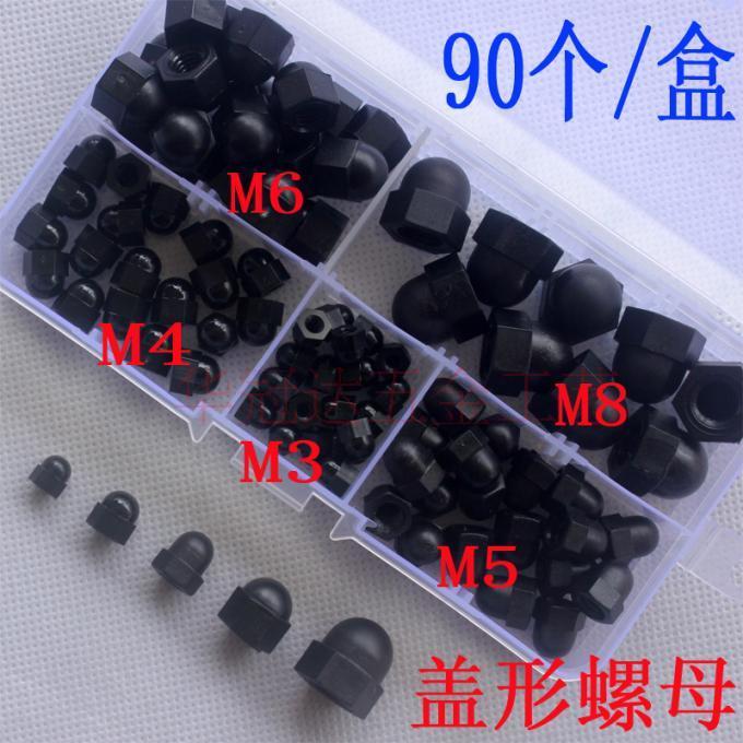 مجموعة متنوعة من الصواميل البلاستيكية من النايلون الأسود ، غطاء على شكل قبة مع غطاء سداسي ، 90 قطعة/لوتو m3/4/5/6/8 ، kits71