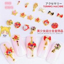 16 pièces/sac japon Anime Nail Art déco métal ongle autocollant Kawaii marin lune ongles accessoires bricolage breloque ongles outils fournitures