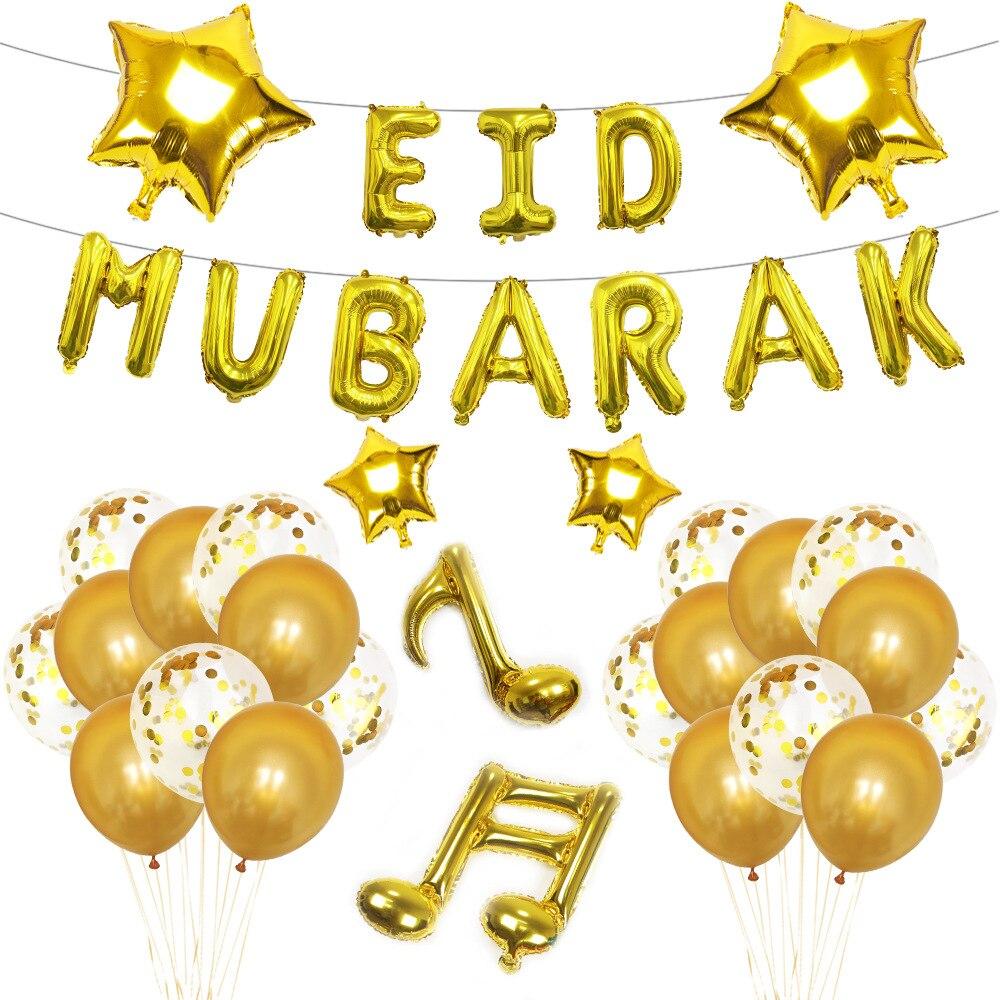 Eid Mubarak fiesta globos islámico Año nuevo feliz Ramadan decoración oro plata látex Baloon HAJJ MUBARAK fiesta globo