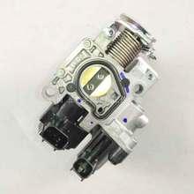 HEIHIN Throttle Body Electric Vave Assy for Honda VISION 110 NSC110 2011-2016 DIO 110 NSC110 2011-2014 NSC 110 Original Parts