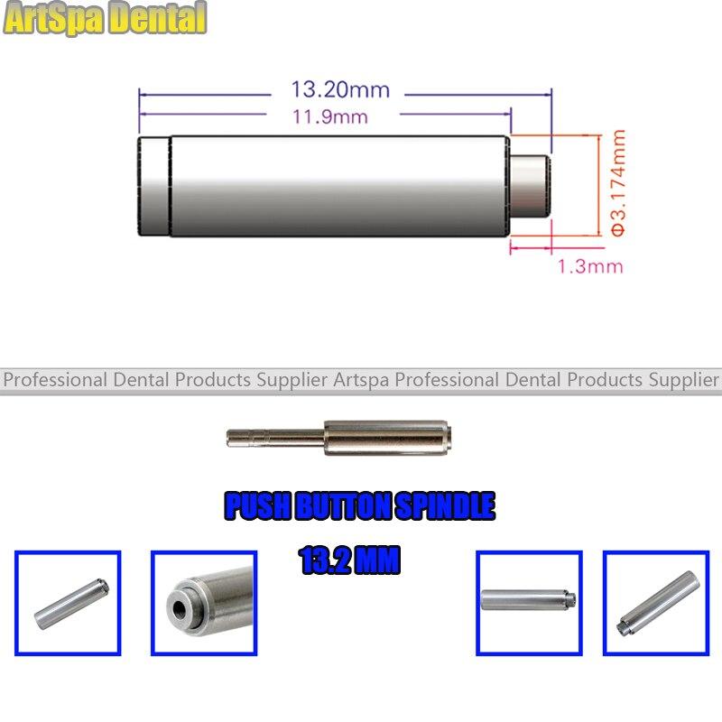 5 шт. 13,2 мм стоматологический кнопочный выключатель шпиндель для обслуживания высокоскоростной наконечник ротора