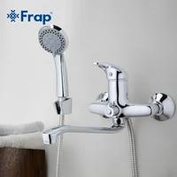 FRAP robinet de salle de bains en laiton avec pomme de douche ABS  tuyau de sortie 300mm  robinet de bain-douche chrome F2203 1 ensemble