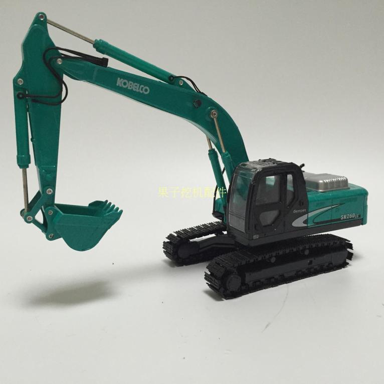 Excavadoras hidráulicas exquisitas 140 Kobelco Acera Geospec SK260LC, maquinaria de ingeniería, colección de modelos de juguetes fundidos, decoración