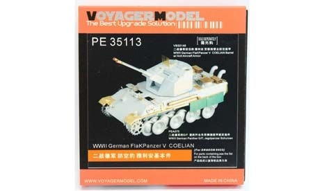 knl passatempo modelo voyager pe35113 1 35 segunda guerra mundial alemao flakpanzer