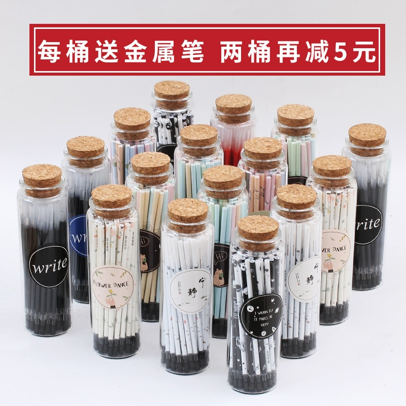 60 pces scm gel caneta recarga 0.5/0.38 m desejando garrafa de vidro embalagem gel tinta recargas