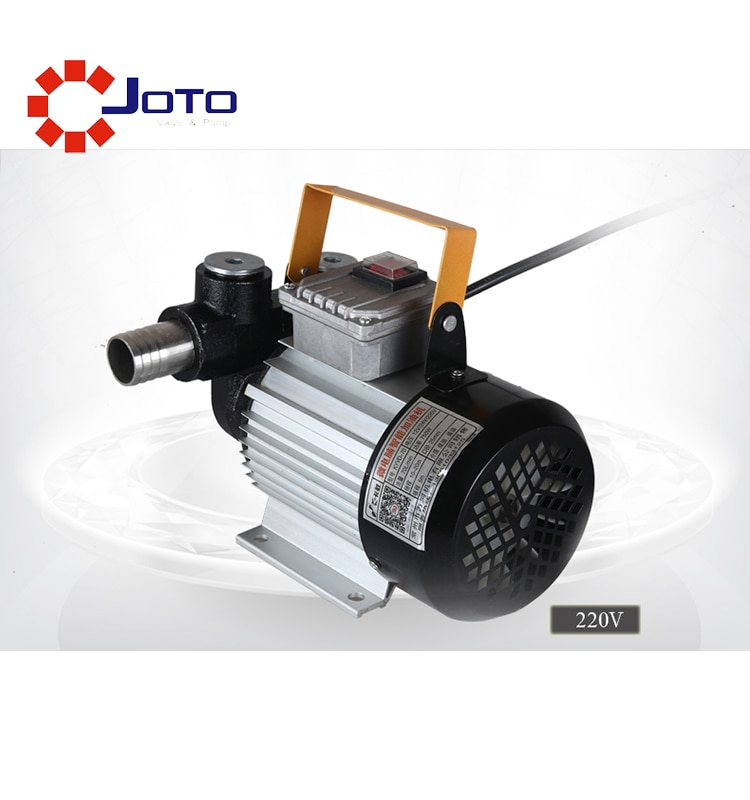 550W Diesel Oil Pumping Transporting Pump 220V DC Electrical Centrifugal Water Pump  Refuel Oil Pump