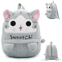 Плюшевый рюкзак для малышей #4