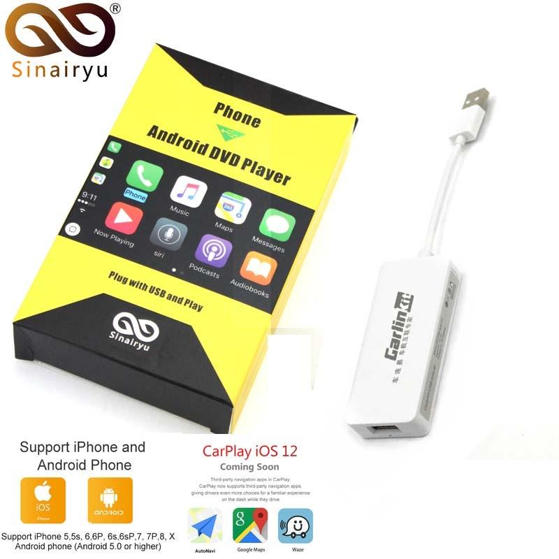 Sinairyu USB enlace inteligente Apple Carplay Dongle para Android reproductor de navegador Mini USB Carplay Stick con Android Auto