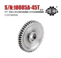 free shipping 1pc 45t sieg s n 10085b exchange gears milling machines c1 m1 metal gear mini lathe gears metal