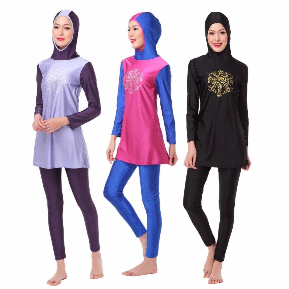 Женский купальный костюм с длинным рукавом топ + штаны Мусульманский купальник