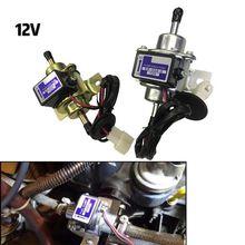 High Quality 12v Universal Diesel Petrol Gasoline  Electric Car Fuel Pump EP-500-0 EP500-0 EP5000 03500-0460 12585-52030