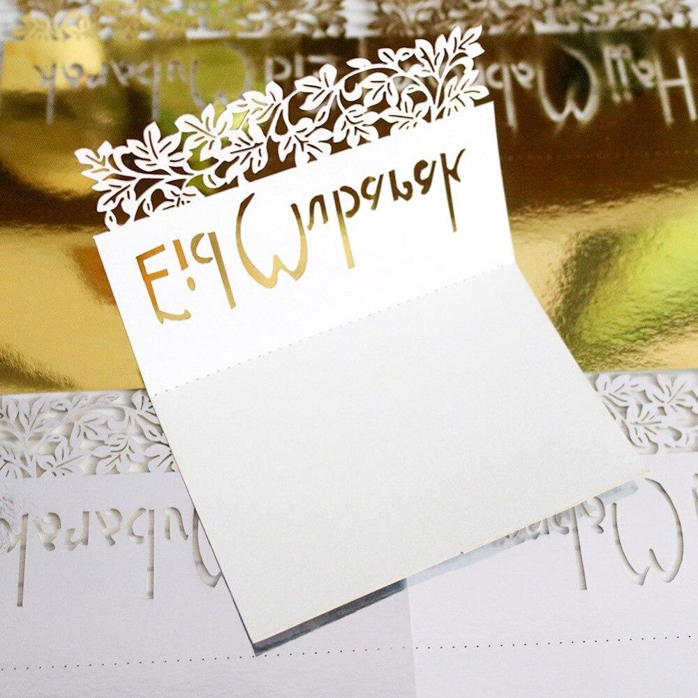 50 unids/set Eid Mubarak tarjeta de felicitación decorativa cartón innovador para espejo musulmán Ramadan decoración mesa tarjeta de felicitación
