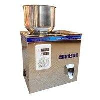 2-200g small portable ginger powder filling machine ginger powder dispenser
