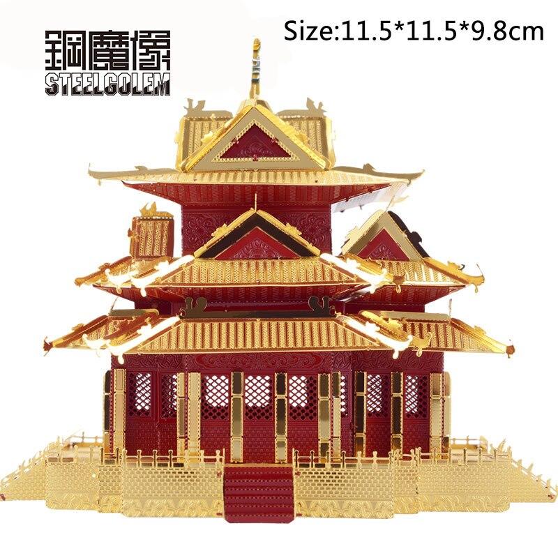 3D Metal Modelo de Quebra-cabeças Para Adultos Crianças Brinquedo Educativo Jigsaw A Torre de Vigia Da Cidade Proibida/juguetes de Coleta de Presentes de Aniversário