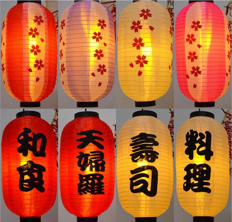 Japan PubHouse Paper Lantern High Quality Waterproof Paper Lamp Small Hang Light Satin Bar Decor Pub House Decor Mix Design