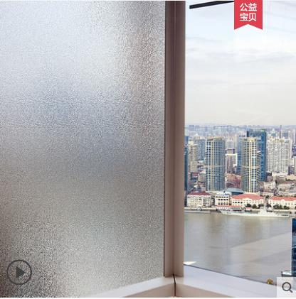 Libre de plástico esmerilado pegatinas de vidrio ventana de la Oficina pegatinas de papel de ventana de baño opaco transparente electrostática película de vidrio