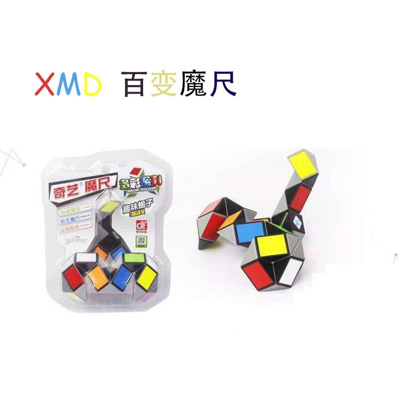 Оригинальная 3D Волшебная линейка XMD, змея/Скорпион/креветки 24/36/72/108, скрученный куб, игрушка для детей и взрослых, игрушка-пазл для родителей и детей