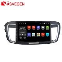 asvegen 10 2 inch 2din android 7 1 hd otca core car navigation stereo multimedia player auto gps radio for honda accord 2012