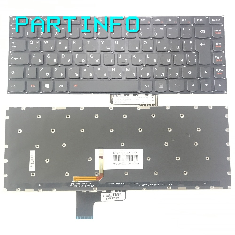 Marca nueva original ordenador portátil retroiluminación BUL/RU teclado para LENOVO YOGA 2 13 Yoga2-13 negro