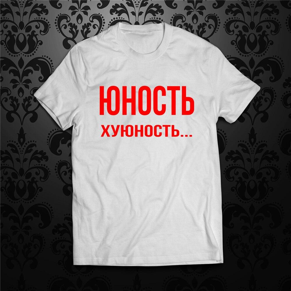 2019 femme gosha rubchinskiy camisa cirílico camiseta fêmea russo letra t camisa wome plus size verão tshirt
