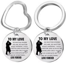 Porte-clés en acier à mon amour je serai toujours et toujours le vôtre porte-clés petit ami petite amie porte-clés mari et femme cadeau