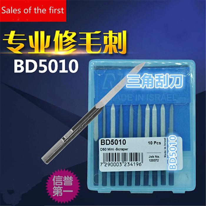 BD5010 trimming knife Deburring plane scraper 1 box [10]