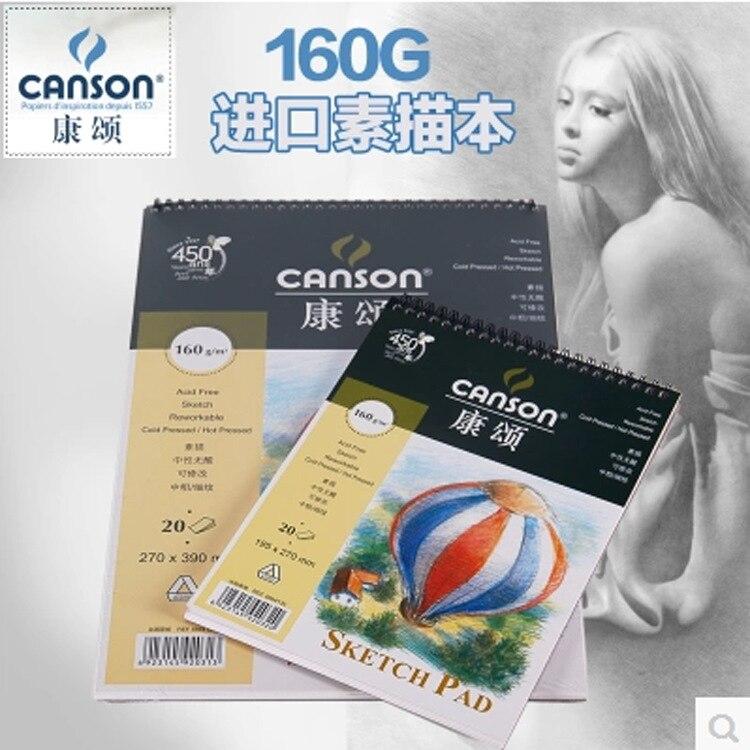 20 unids/lote Francia Canson 8k 160g bocetos libro bocetos 36*27cm impoted de Francia ASS007