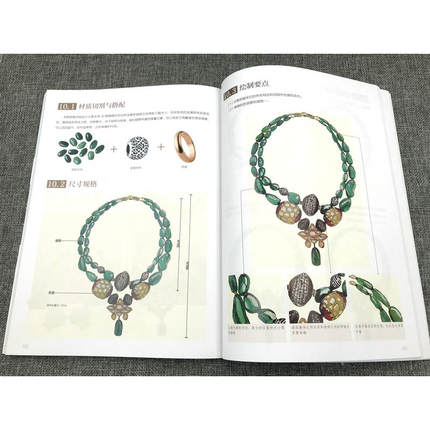 Jewelry Design Enthusiasts Drawing Sketching Book Crystal Color Pencil Fine Point Textbook Tutorial sketch book enlarge