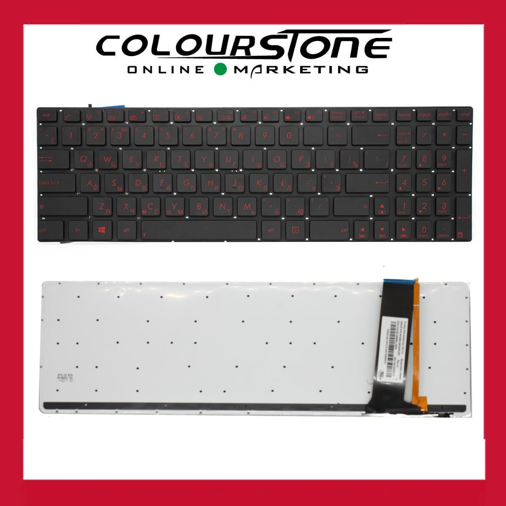 RU TASTIERA DEL COMPUTER PORTATILE per ASUS Q550 Q550L Q550LF N76V N76 N76VB N76VJ N76VM N76VZ RUSSIA tastiera retroilluminata 0KN0-QX1RU13 9Z. N8BBU. M0R