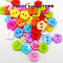 200 pièces en plastique fleur boutons 10MM manteau bottes couture vêtements accessoire enfant joie décoration enfant bouton P-276