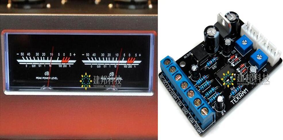 1 комплект (счетчик + привод) аудио усилитель VU метр дБ индикатор уровня заголовка пиковый дБ Таблица с подсветкой
