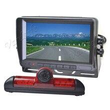 Vardsafe-caméra pour stationnement inversée   VS505M, moniteur de vue arrière autoportant de 7 pouces pour Fiat Ducato / Peugeot Boxer / Citroen cavalier