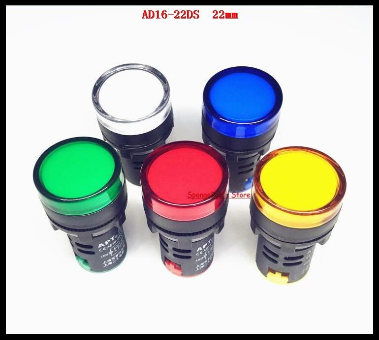 5 unids/lote AD16-22D/S 22mm AC/DC 12 V, 24 V, 36 V, 110 V, AC220V indicador de potencia led luz piloto