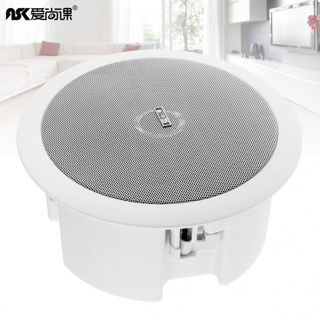 KS-812B 6 Inch 10W Fashion Round High Sensitivity Coaxial Radio Ceiling Speaker Public Broadcast  Background Music Speaker