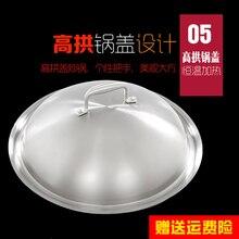 Couvercle de pot en acier inoxydable haute épaisseur de voûte couvercle pan maison haut de cuisson grande couverture cuisine wok vapeur ustensiles de cuisine 24-42cm