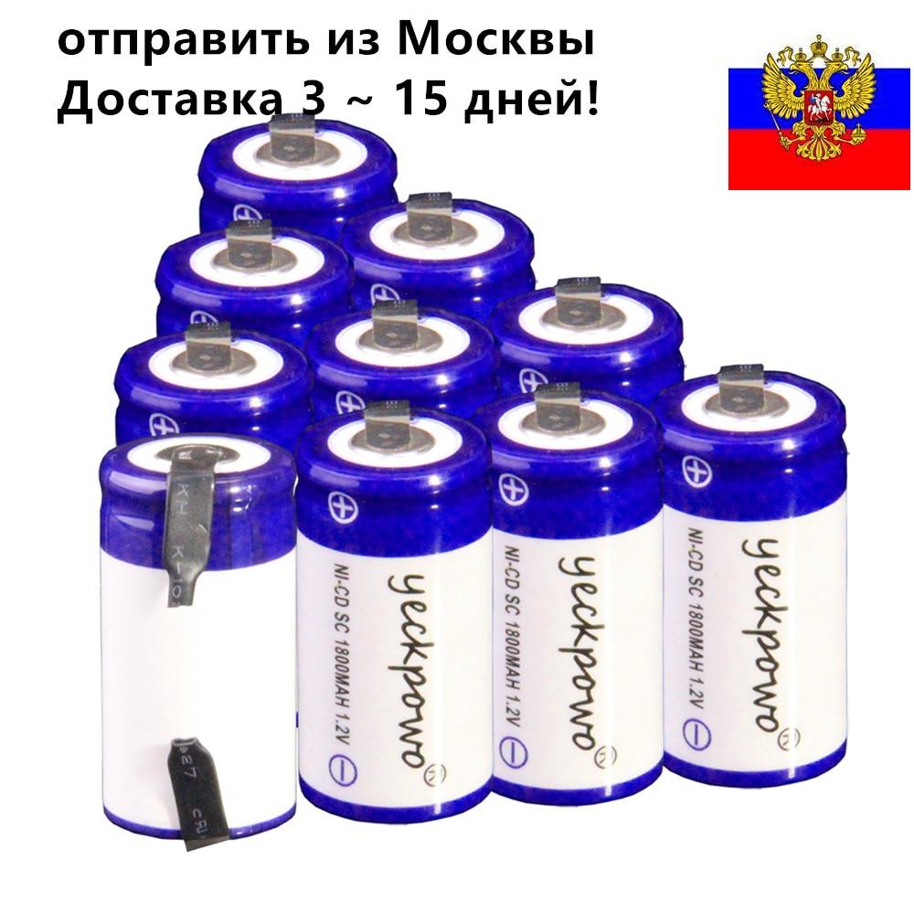 Yeckpowo 10 Uds SC batería 1800mAh 1,2 V NICD destornillador subc taladro eléctrico baterías para Bosch Mikita Dewalt Hitachi B & D