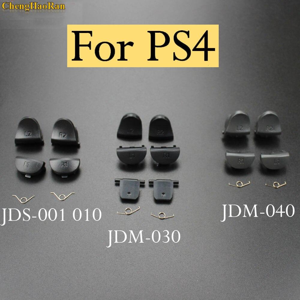 3 модели для игровых станций 4 JDS 040 JDM 040 JDM-030 пусковая пружина контроллера L1 R1 L2 R2 запчасти кнопки для PS4 триггеров кнопки