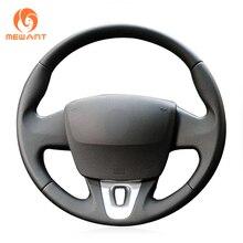 MEWANT Renault Megane 2008-2016 Fluence (ZE) 2010-2016 Kangoo (ZE) 2014-2019 용 검은 인조 가죽 핸들 커버