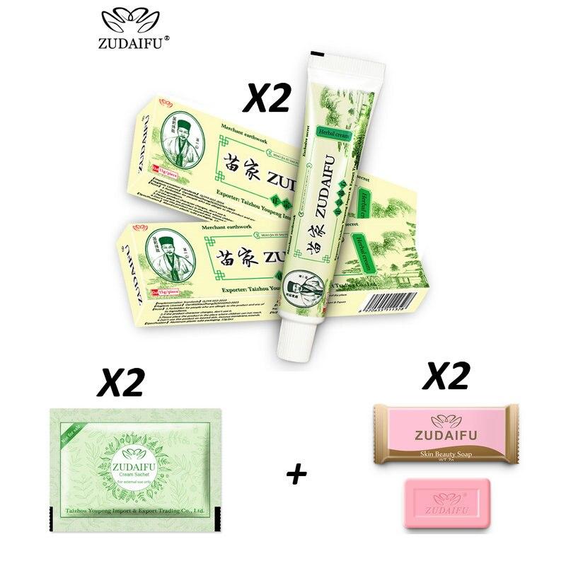 Avec boîte médecine chinoise ZUDAIFU crème Psoriasis eczéma dermatite traitement crème pour le corps onguent Sachets dessai et savon dessai
