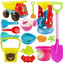 Beach toys for children sand set sand bucket game sea sand rake shovel summer mold baby bath toy outdoor toy