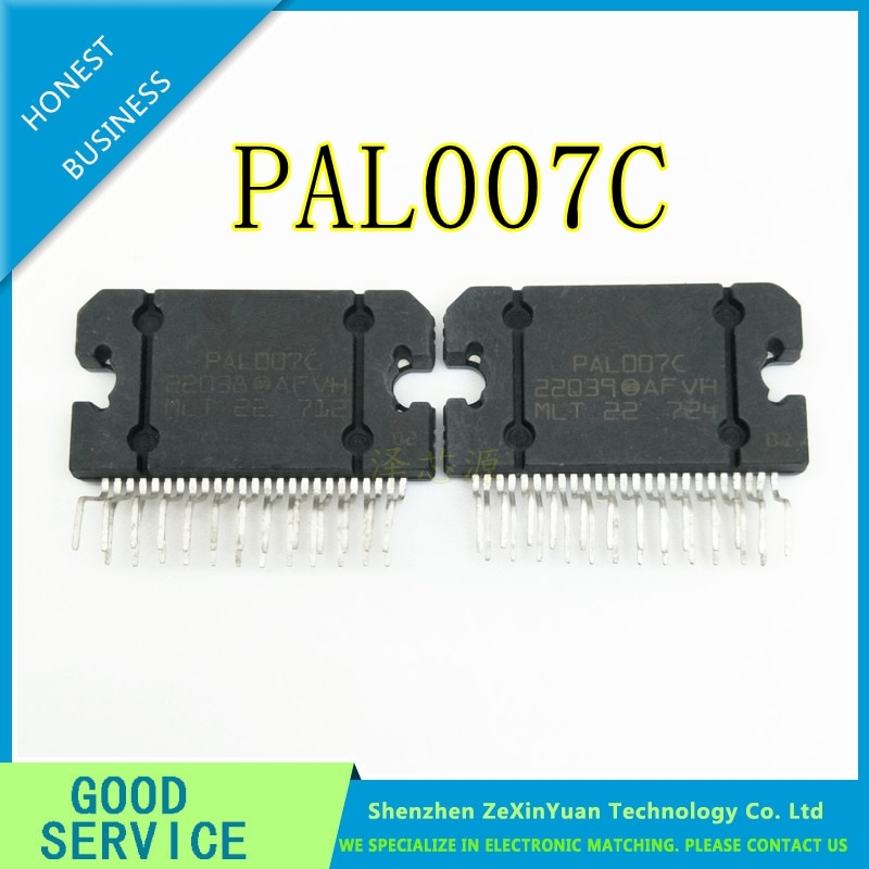 2 шт. PAL007C PAL007A PAL007B PAL007E PAL007 ZIP25 автомобильный аудио усилитель мощности IC