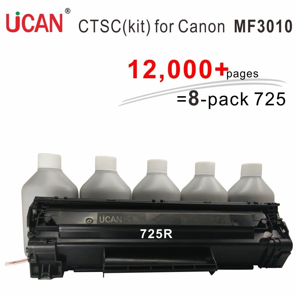 UCAN CTSC комплект картриджа 725 совместимый с Canon MF 3010 MFP принтер 12000 страниц является ordinary 8 раз