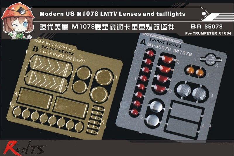 Lentes y luces traseras realts Voyager BR35078 1/35 US M1078 LMTV para TRUMPETER 01004