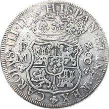 1767 México MF 8 moneda real copia