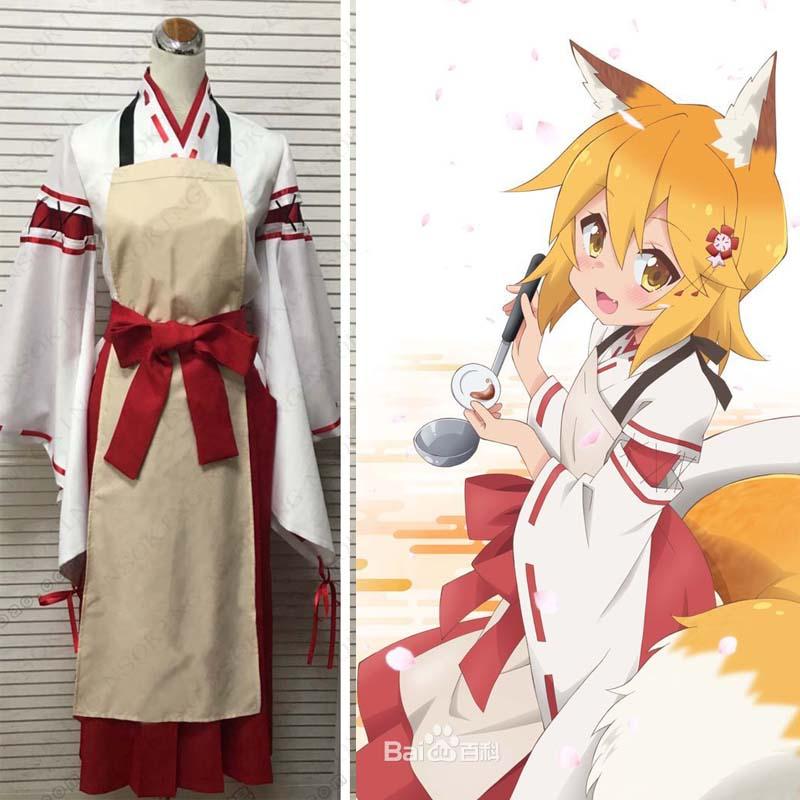 Anime Sewayaki Kitsune no Senko-san Nakano Cosplay el útil Fox Senko-san hecho a medida