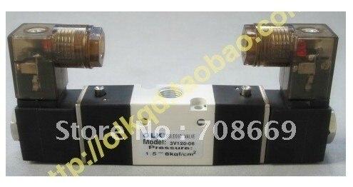 "3V120-06 DC 12V 3Port 2Position 1/8"" BSP Double Solenoid Pneumatic Air Valve"