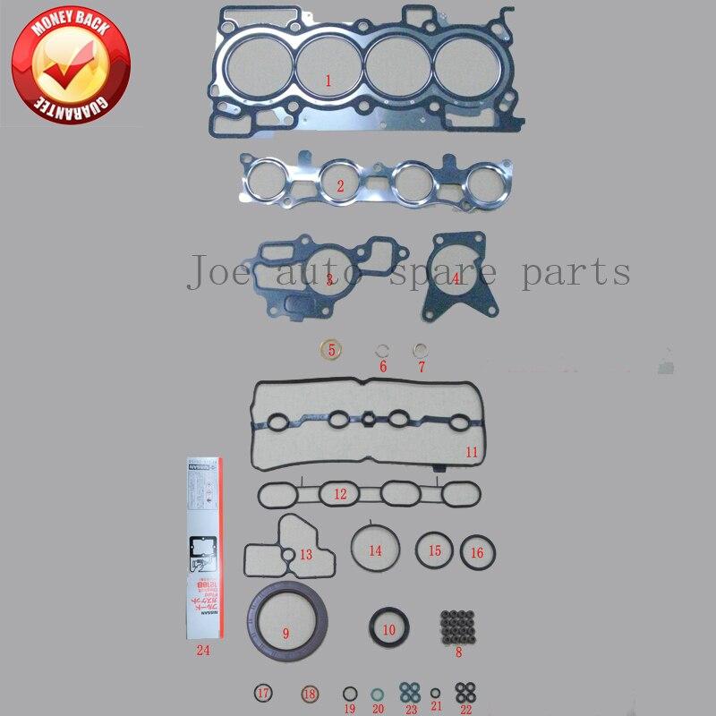 Полный комплект прокладок двигателя MR18DE MR20DE M4R для Nissan Livina/Sentra/Tiida/X-Trail/Dualis Renault Megane 2.0L 1.8L 50283200